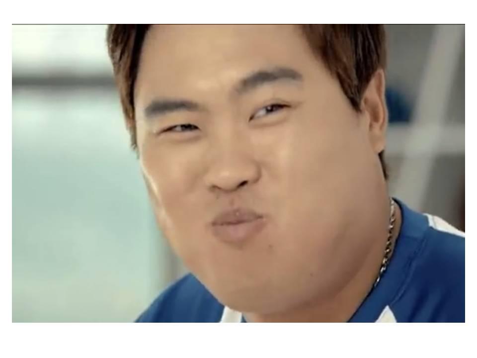 Ryu, face