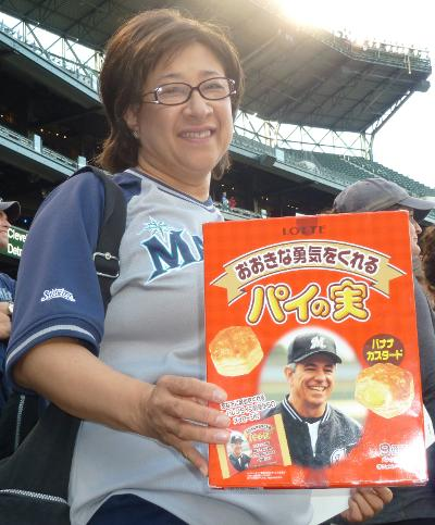 Seattle Fan Reminds Us Of Bobby Vu0027s Japan Days, And The Cookie Endorsements  Therein