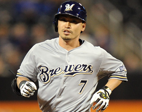 Norichika Aoki de Milwaukee a K.C. por Will Smith