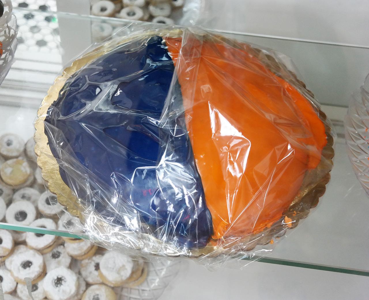 giantcookie