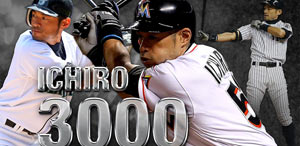 Ichiro 3,000 hits