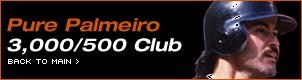 Pure Palmeiro 3,000/500 Club