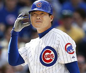 Kosuke Fukudome - Chicago Cubs