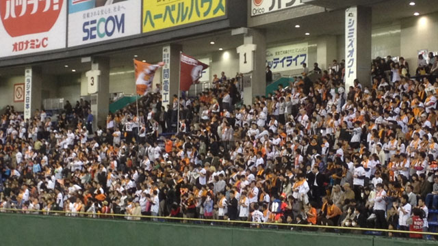 Tokyo fans take great pride in group cheers