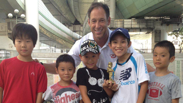 D-backs executives on goodwill tour of Japan