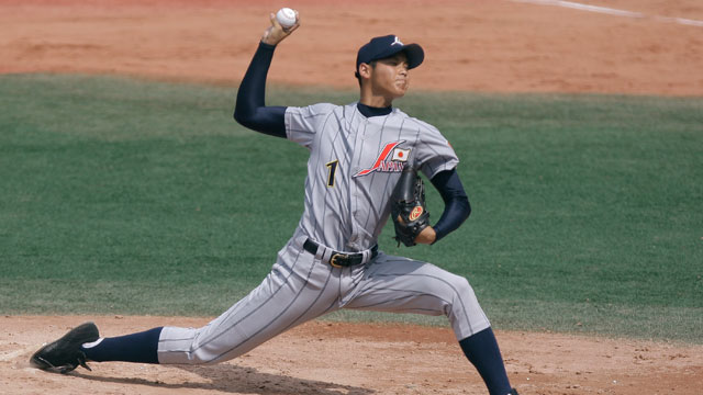 Otani drafted in Japan, can't sign in Majors until April