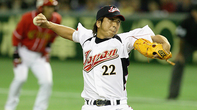 Dodgers reportedly meet with Japanese closer