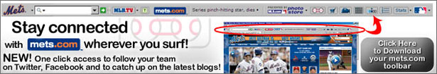 Download the FREE Mets Toolbar