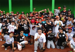Youth Baseball and Softball Partnership Program