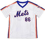premium selection 33773 14e77 mets 1986 replica jerseys
